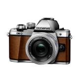 Фотоаппарат Olympus OM-D E-M10 Mark II Limited Edition Kit с 14-42 EZ коричневый