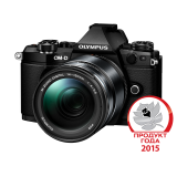 Фотоаппарат Olympus OM-D E-M5 Mark II 1415II Kit с объективом 14-150 1:4-5.6 II черный