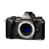Фотоаппарат Olympus OM-D E-M5 Mark II Limited Edition Body титан