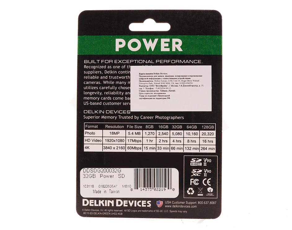 Карта памяти Delkin Devices Power SDXC 32GB 2000X UHS-II Class 10 V90 (DDSDG200032G)