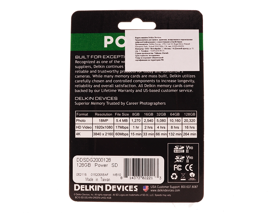 Карта памяти Delkin Devices Power SDXC 128GB 2000X UHS-II Class 10 V90 (DDSDG2000128)